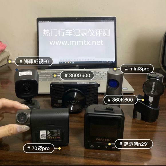 双12热门行车记录仪评测集合